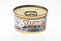 Stuzzy Gold консервы для кошек (кусочки индейка в соусе) 85 гр.
