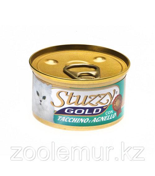 Stuzzy Gold консервы для кошек (мусс из индейки и ягненка) 85 гр.