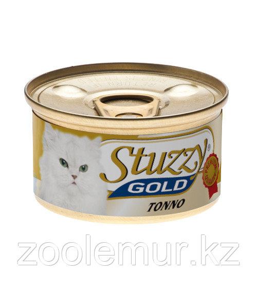 Stuzzy Gold консервы для кошек (кусочки тунца в собственном соку) 85 гр.