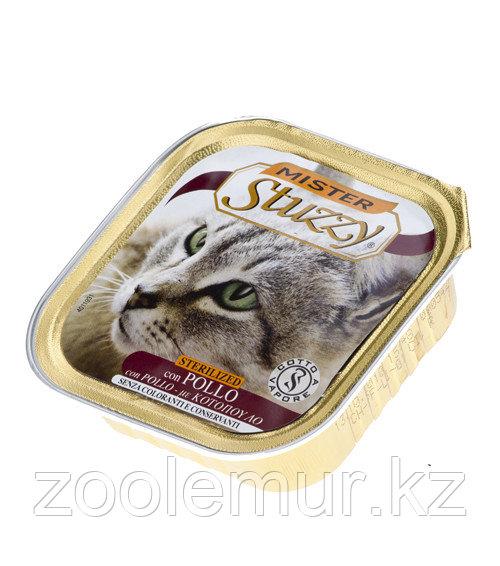 Stuzzy «Mister Stuzzy Cat» консервы для стерилизованных  кошек (с курицей) 100 гр.