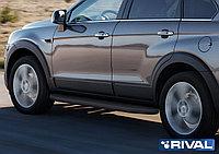 """Пороги на Chevrolet Captiva 2011+  """"Premium-Black"""""""