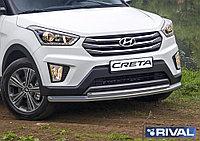 Защита переднего бампера Hyundai Creta 2016- d57+d42
