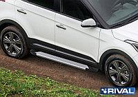 "Пороги на Hyundai Creta 2016-  ""Silver"""