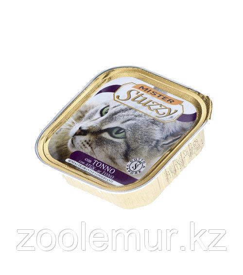 Stuzzy «Mister Stuzzy Cat» консервы для кошек (с тунцом) 100 гр.