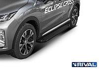 """Пороги на Mitsubishi Eclipse Cross 2018- """"Black"""""""