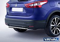 Защита заднего бампера Nissan Qashqai 2013- d57