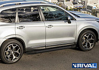 "Пороги на Subaru Forester 2013-2018  ""Black"""