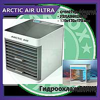 ✅ ULTRA Rovus Arctic Cooler Портативный охладитель, увлажнитель воздуха. Персональный мини кондиционер., фото 1