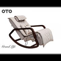 Массажное кресло-качалка OTO Grand Life OT-2007, фото 1