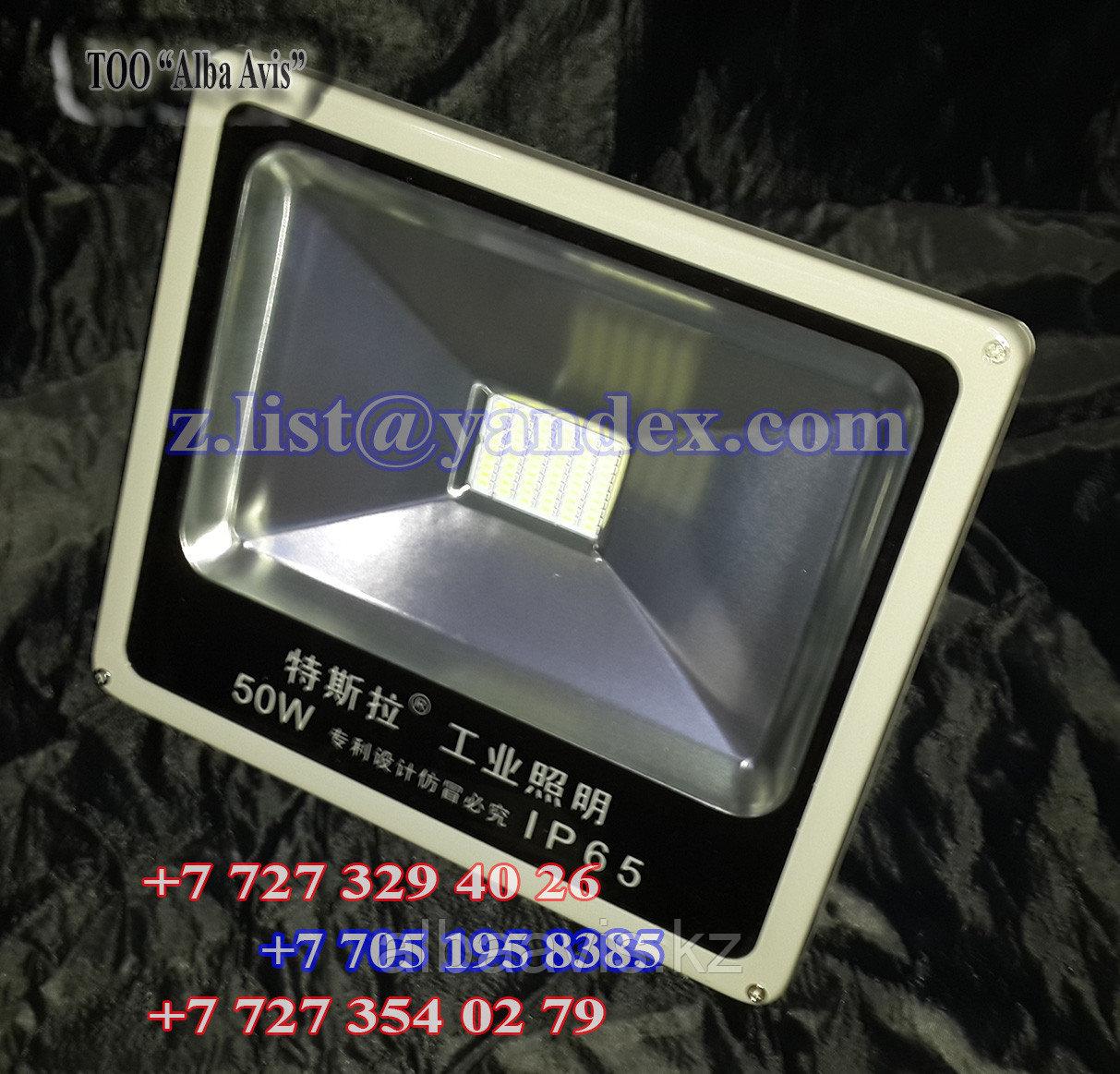 Прожектор светодиодный софит диодный 50 ватт