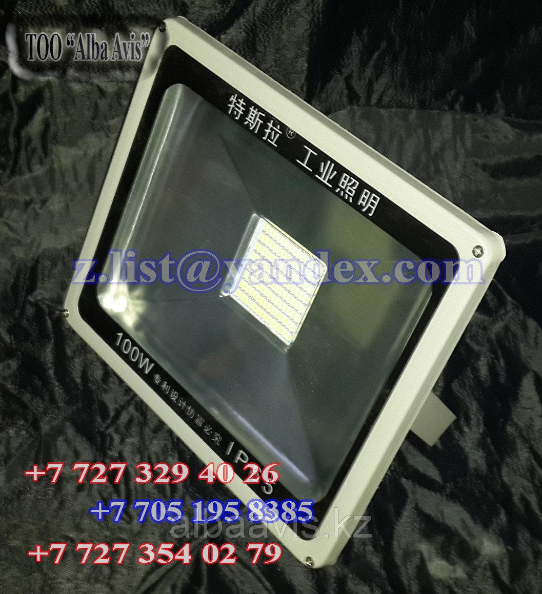Прожектор светодиодный - софиты диодные 100 W