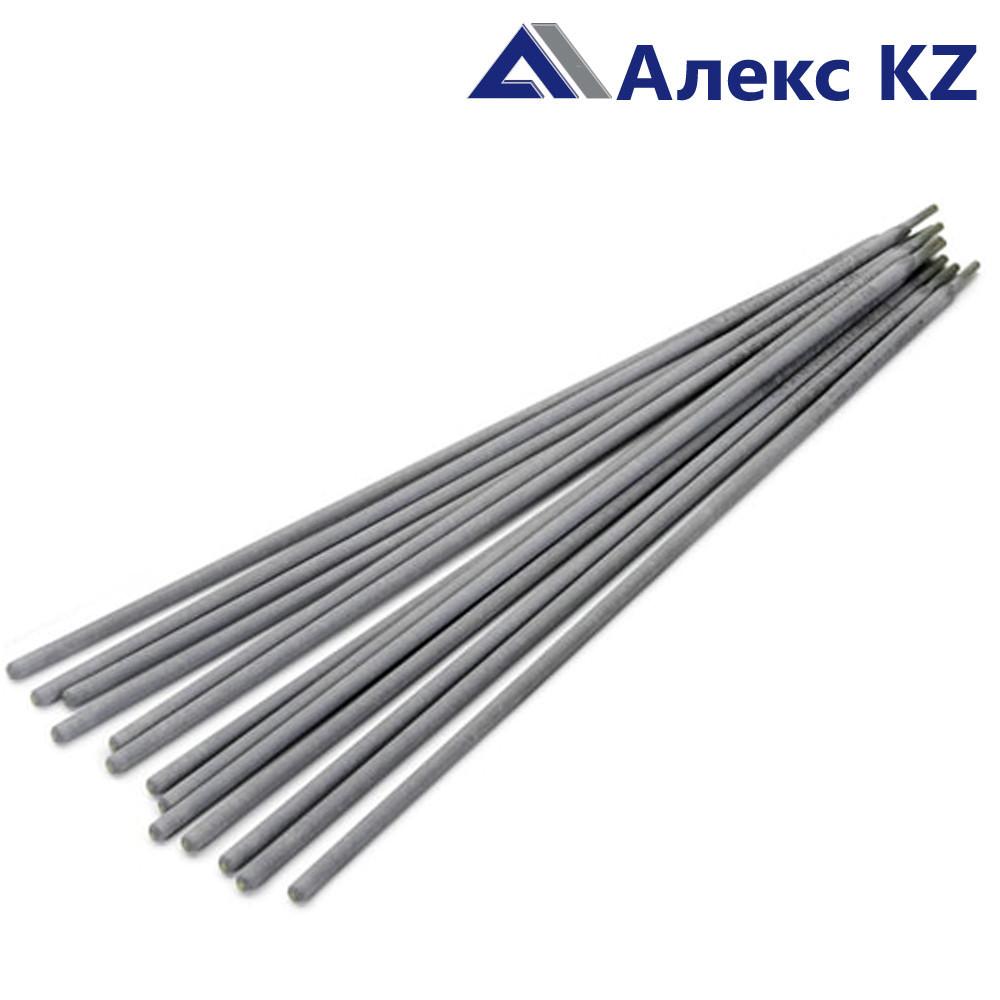 Электроды  МР-3 d2,5 Китай