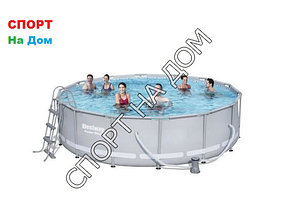 Каркасный бассейн Bestwey 56451 (488 х 122 см, на 19500 литров)
