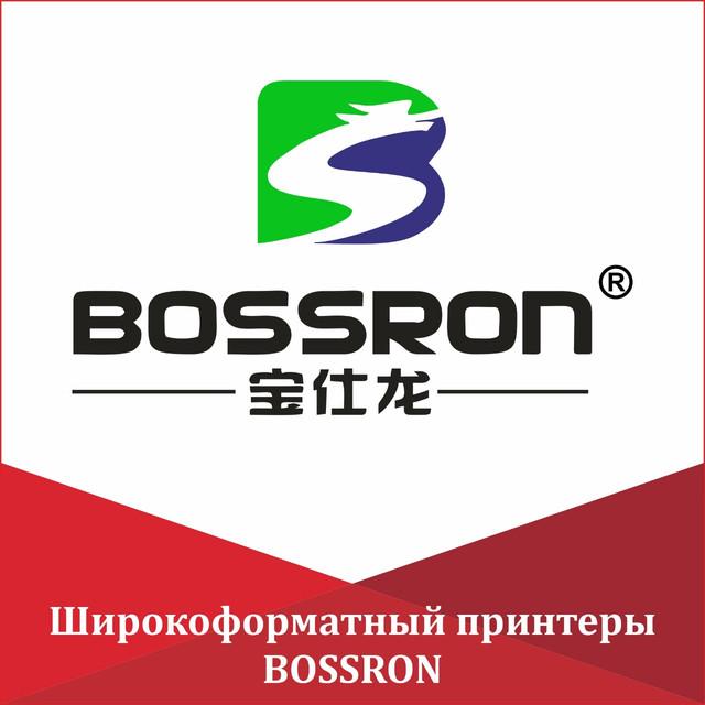 Широкоформатный принтеры BOSSRON