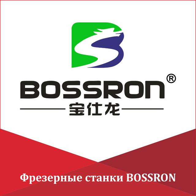 Фрезерные станки BOSSRON