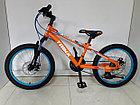 Велосипед Trinx Junior2.0 - топ продаж. Рассрочка. Kaspi RED., фото 2