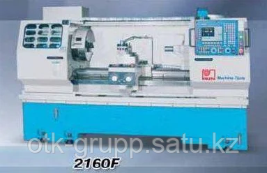 Forceturn 2180 - токарный станок с ЧПУ