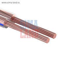 Акустический кабель Cablexpert CC-TC2x1,5-10M, прозрачный, 10 м, бухта