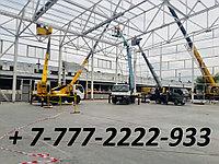 Автовышки в Алматы до 32 метров +7-777-2222-933