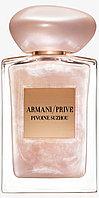 Armani/Prive Pivoine Suzhou Soie De Nacre edt 6ml