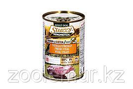 Stuzzy Monoprotein консервы для собак, свежая телятина 400г