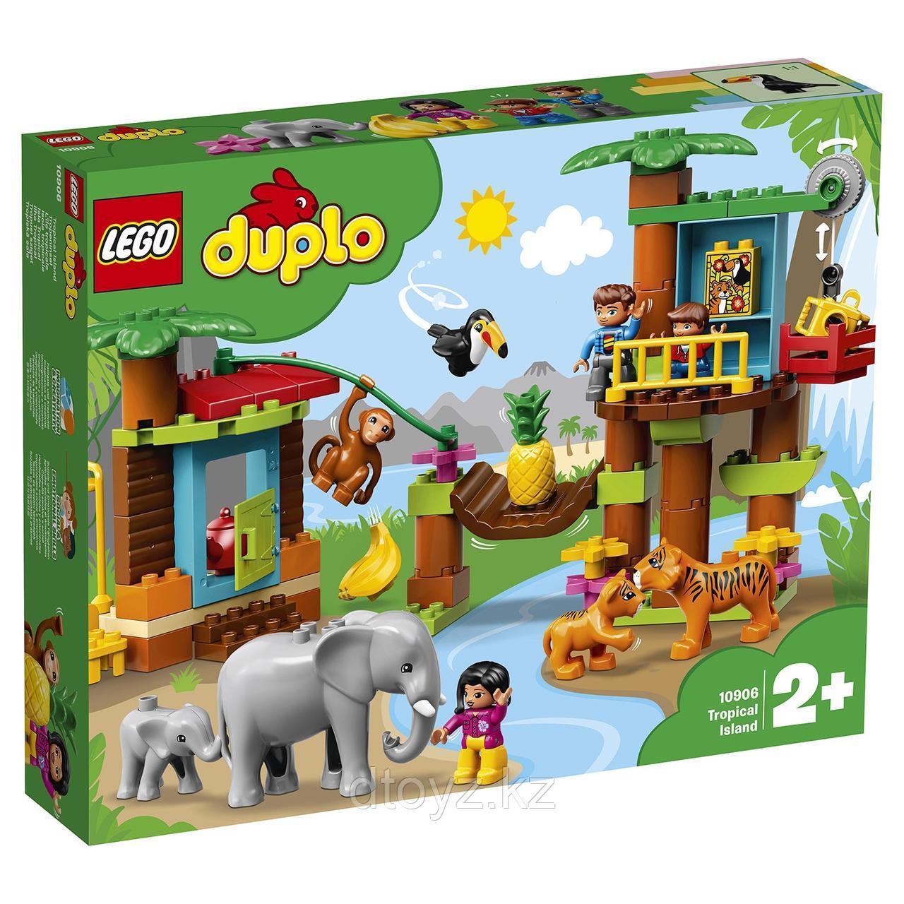 Lego Duplo 10906 Тропический остров, Лего Дупло