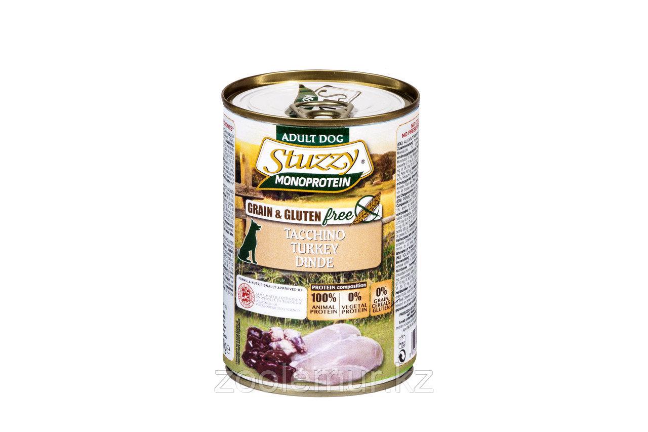 Stuzzy Monoprotein консервы для собак, индейка 400г