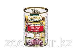 Stuzzy Monoprotein консервы для собак, свежая говядина 400г
