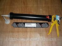 Sikasil® SG-20 Структурный силиконовый клей-герметик с высокой прочностью, 600 мл, черный