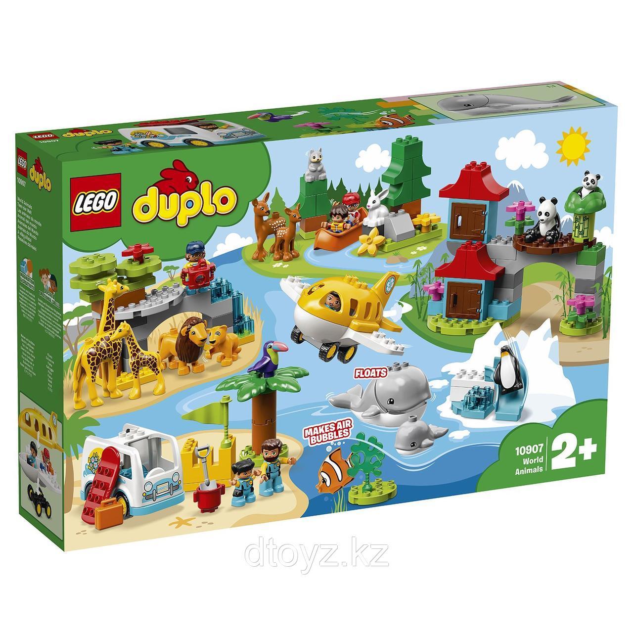 Lego Duplo 10907 Животные мира, Лего Дупло