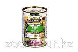 Stuzzy Monoprotein консервы для собак, ягненок 800г