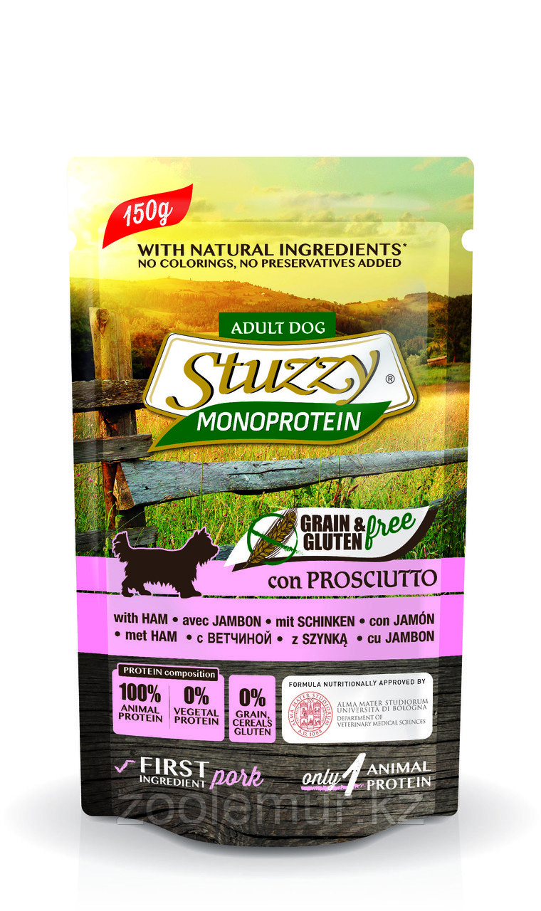Stuzzy Monoprotein консервы для собак,с ветчиной 150г