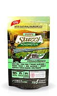 Stuzzy Monoprotein консервы для щенков, свежая телятина 150г