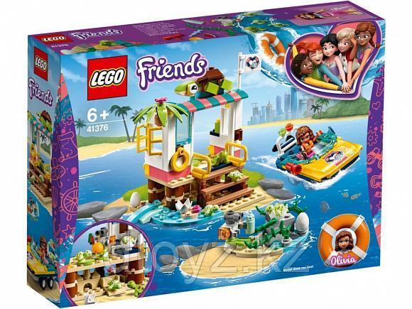 Lego Friends 41376 Спасение черепах, Лего Подружки