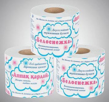 Двухслойная туалетная бумага «Белоснежка»