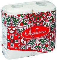 Туалетная бумага «Махаббатпен» 10 шт.
