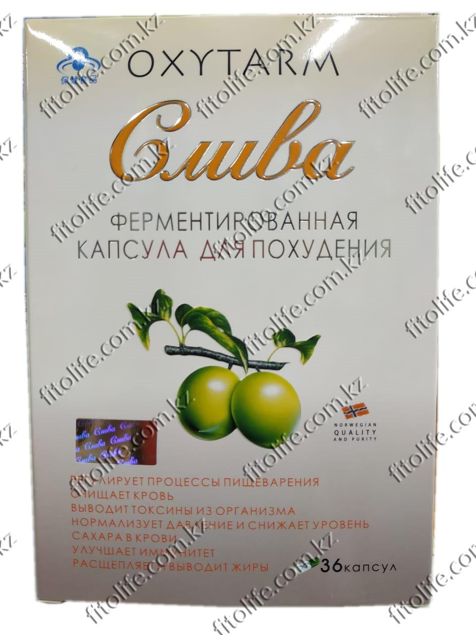 Ферментированная слива для похудения в капсулах