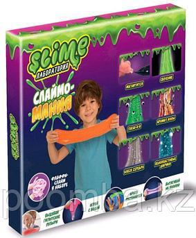 """Делаем Слайм - Большой набор для мальчиков Slime """"Лаборатория"""", 300 гр."""