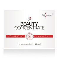 Beauty Concentrate с пептидным комплексом BC, 6 ампул