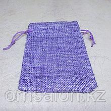 Мешочек холщовый, фиолетовый, 12*9см