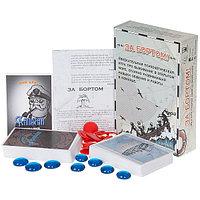 Magellan MAG00012 Настольная игра За бортом (Life boat)