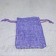 Мешочек холщовый, фиолетовый, 9*7см