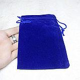 Мешочек бархатный, синий, 14*10см, фото 2