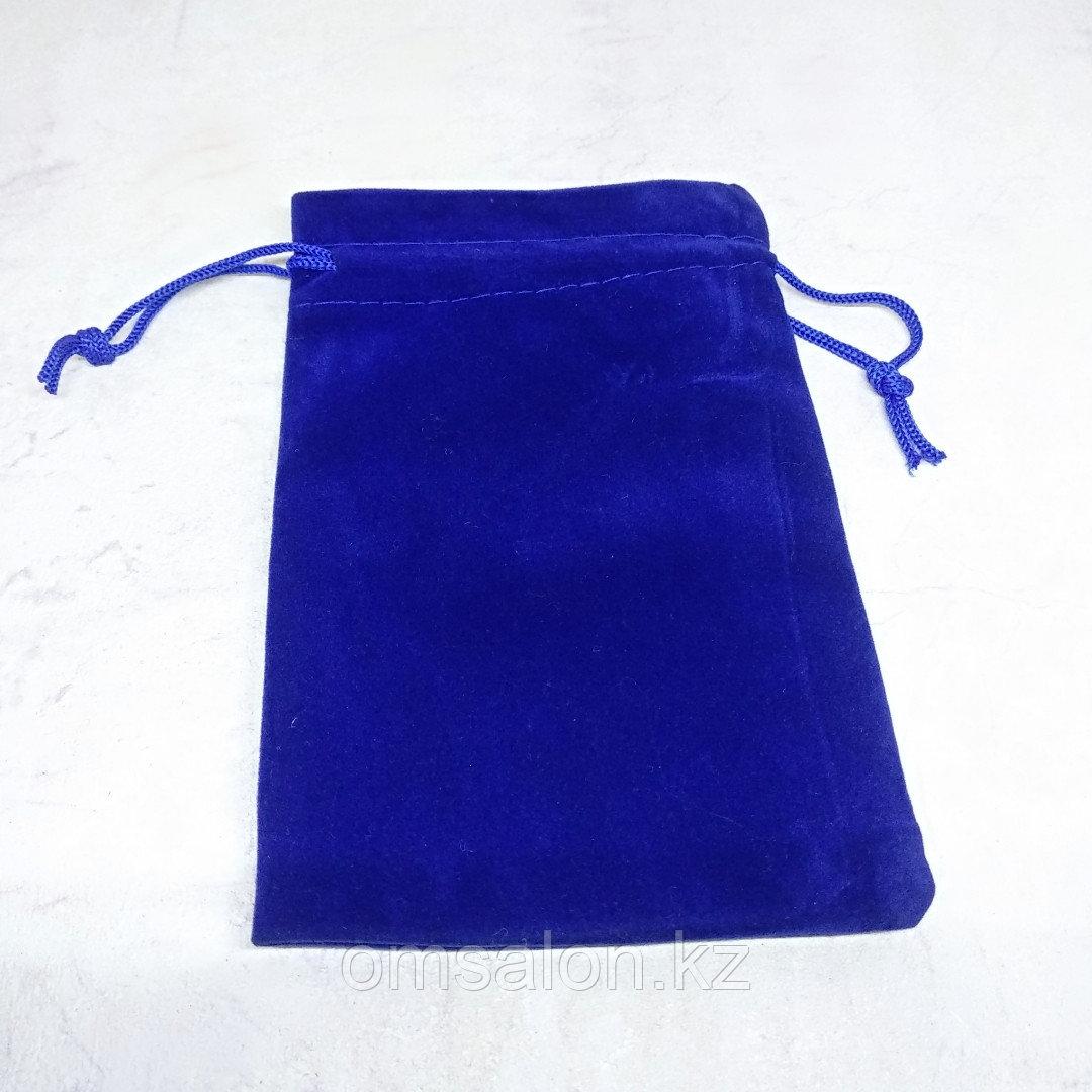 Мешочек бархатный, синий, 14*10см