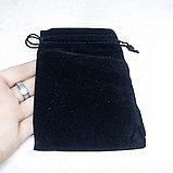 Мешочек бархатный, черный, 14*10см, фото 2