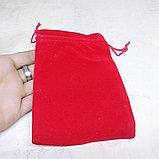 Мешочек бархатный, красный, 14*10см, фото 2