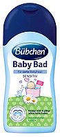 Bubchen Средство для купания младенцев 50 мл