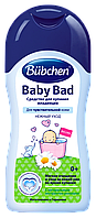 Bubchen Средство для купания младенцев 200 мл