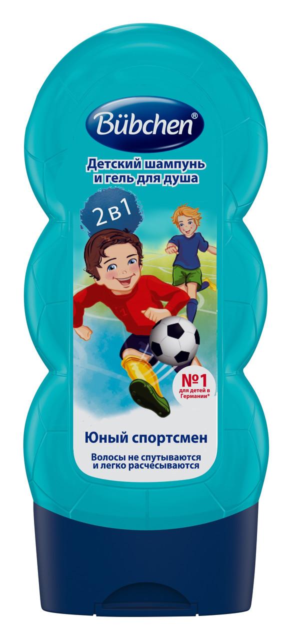 """Bubchen Шампунь """"Спорт и удовольствие""""  для мытья волос и тела для детей  230 мл"""