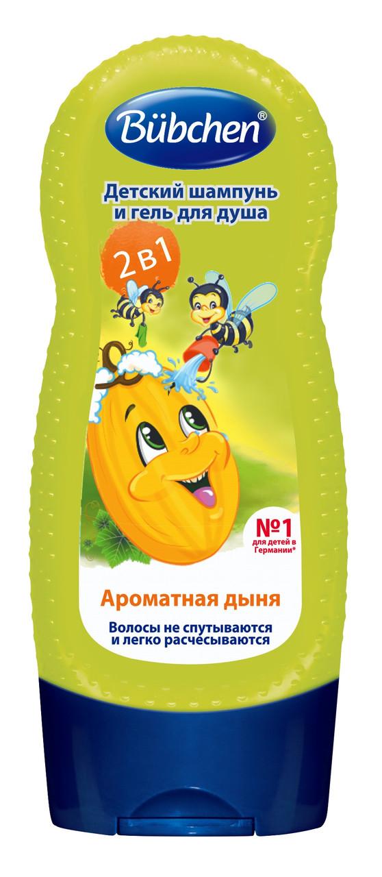 """Bubchen Шампунь для мытья волос и тела для детей """"Ароматная Дыня""""  230 мл"""